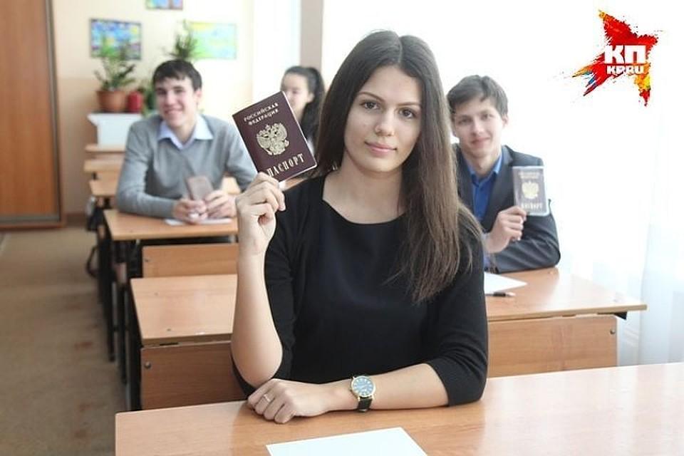 Результаты ЕГЭ 2017 по истории максимальный балл показали два выпускника в Иркутской области
