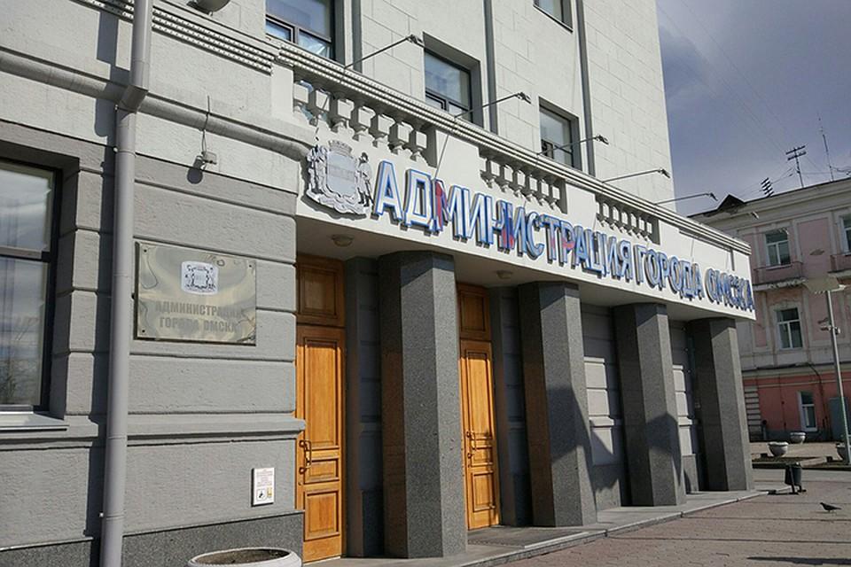Генпрокуратура  Омска потребовала отозвать большие  премии учиновников гродской администрации