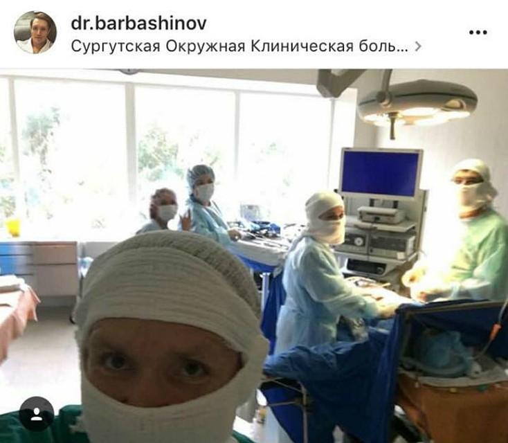 Клиника Сургута начала проверку после размещения хирургом всоцсети селфи изоперационной
