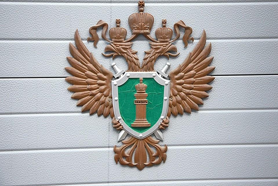 ВКраснодаре осудят экс-начальника стройуправления края иего супругу