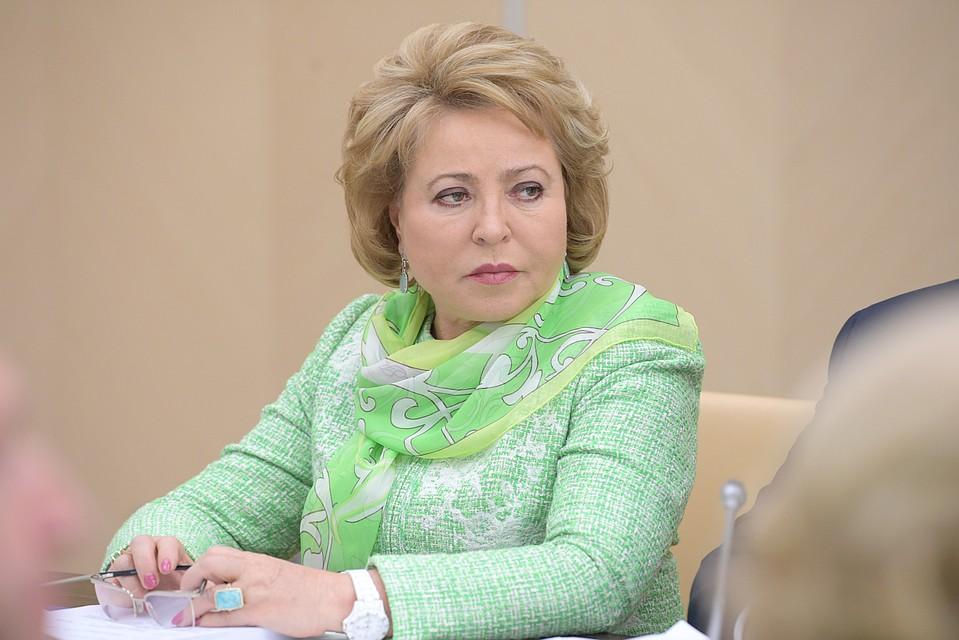Матвиенко высказалась против ограничения свободы слова в Российской Федерации