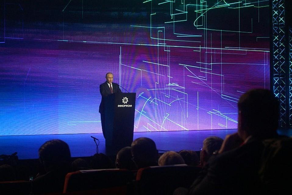 Путин прибыл вЕкатеринбург наоткрытие выставки «Иннопром-2017»