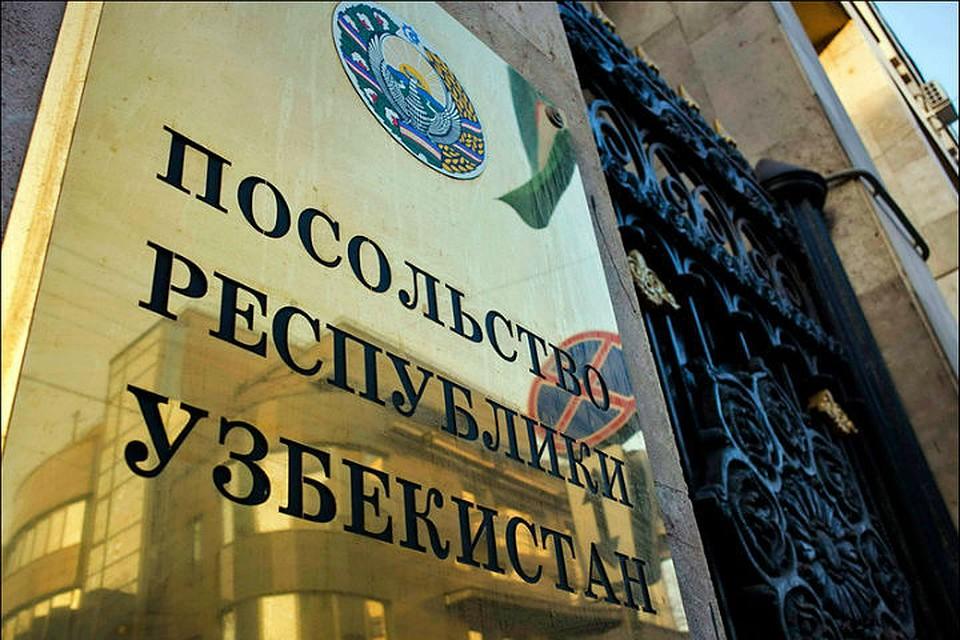 Узбекистан откроет вПетербурге генконсульство для защиты прав собственных жителей