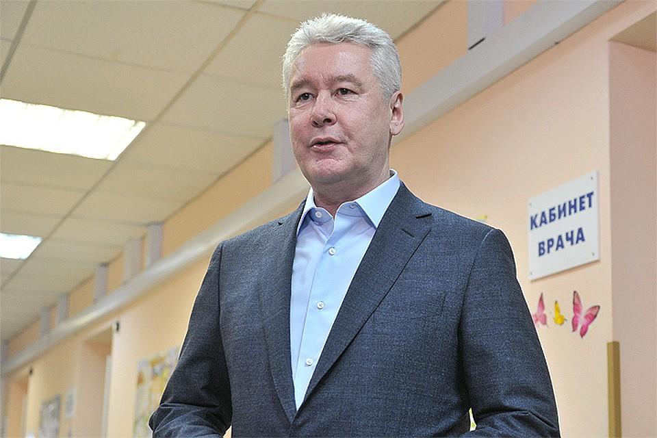 Собянин организовал гранты закачество обслуживания пациентов вполиклиниках