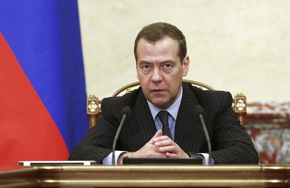 Медведев поведал опланах поднятия зарплат ипенсий