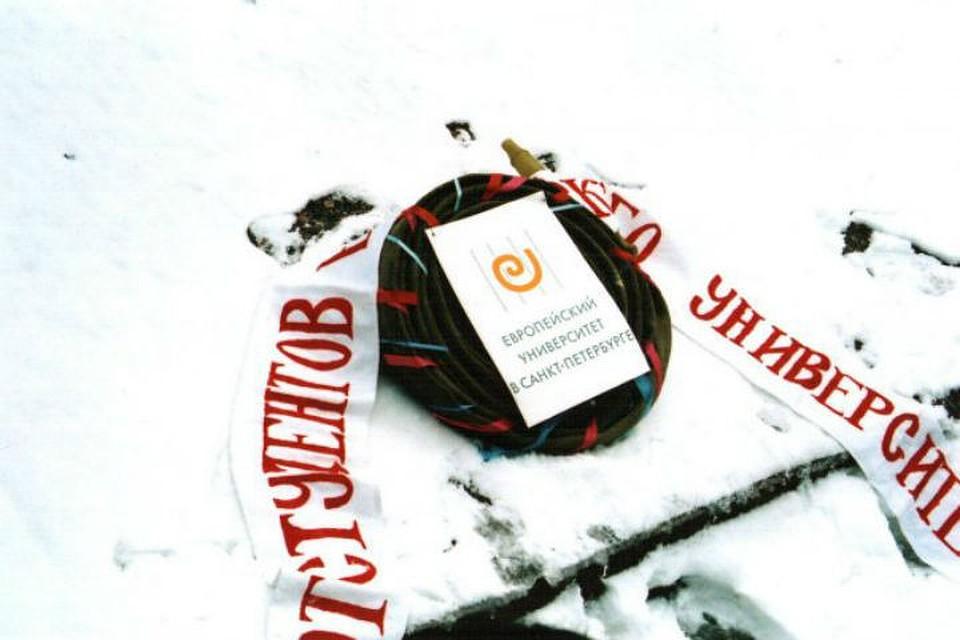Европейский институт пробует обновить лицензию через аннулирование