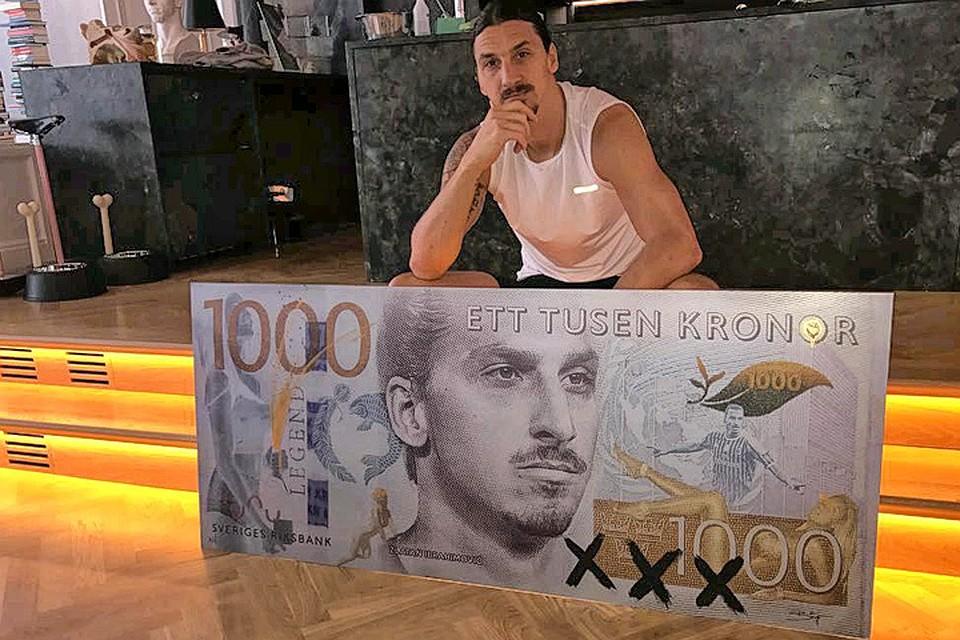 Ибрагимович изобразил себя любимого накупюре в 1 000 крон