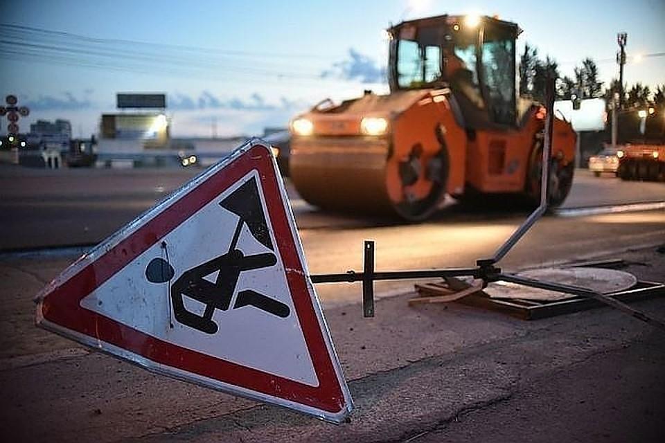 Съезд сКАД на столичное шоссе закроют надва дня