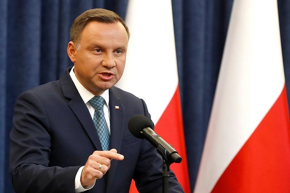 ВЕС открыли дело против Польши из-за судебной реформы