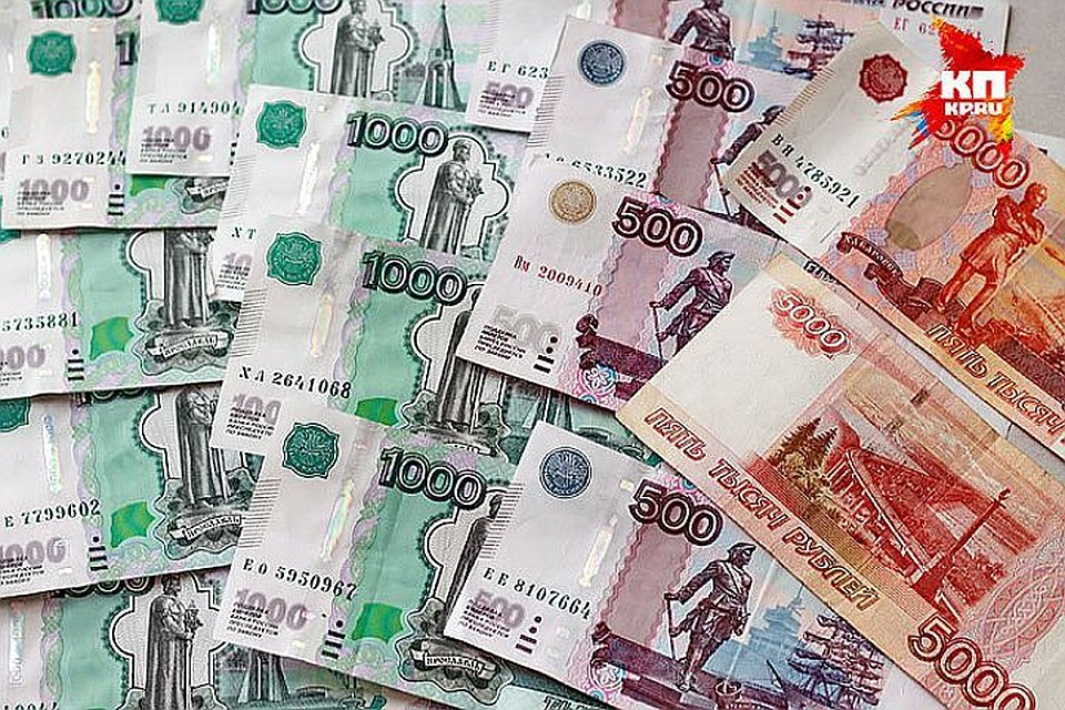 Риелтор изХабаровска украла у собственных клиентов 10 млн. руб.
