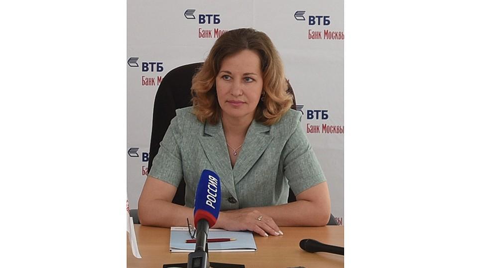 Светлана Похомова возглавит розничный бизнес ВТБ вКурском регионе