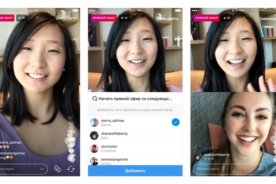 Социальная сеть Instagram запустил тестирование совместной прямой трансляции