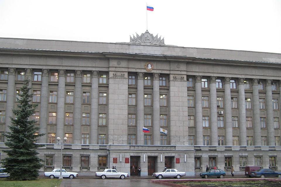 Кировская область получила изфедерального бюджета 1,5 млрд