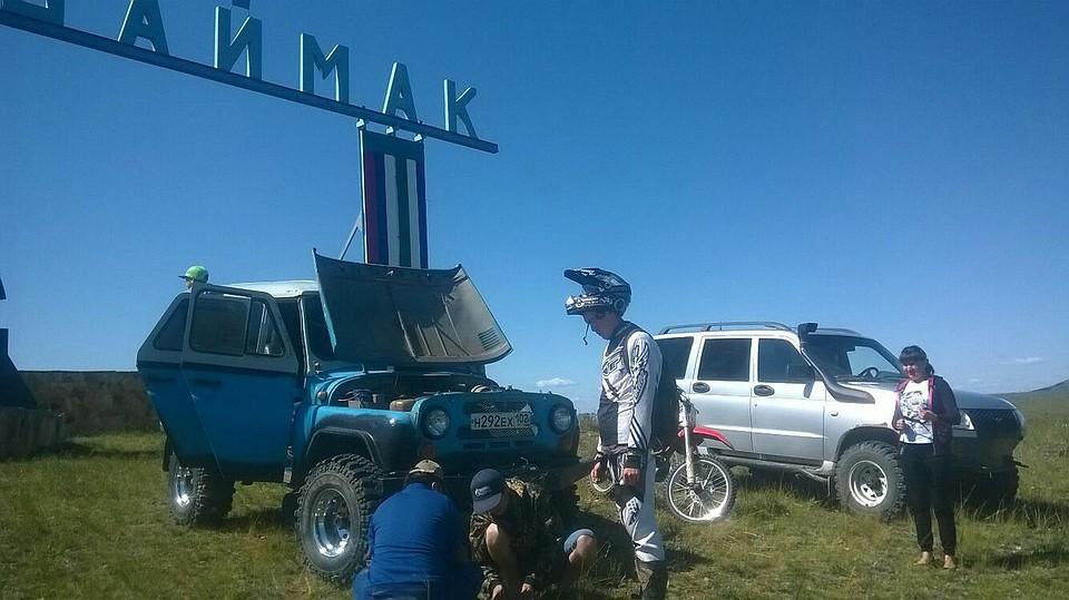МЧС объявила поиск группы челябинскких туристов, выехавших кводопаду Атыш вБашкирии