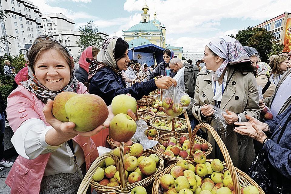Традиции иприметы— Яблочный Спас