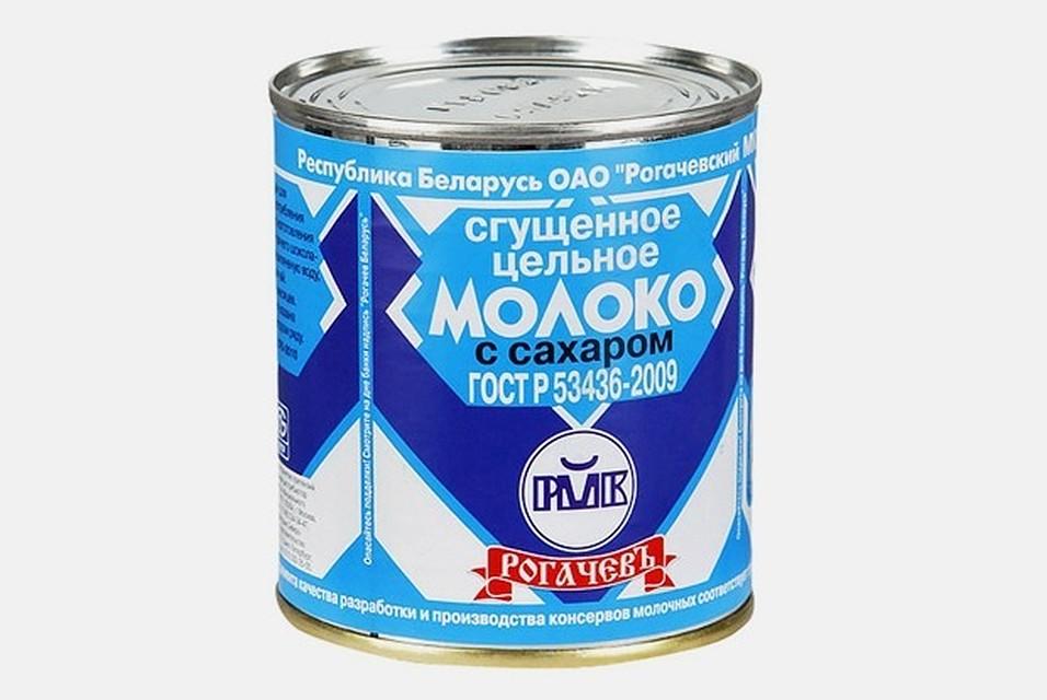 Россельхознадзор запретил ввоз продукции с4 белорусских учреждений