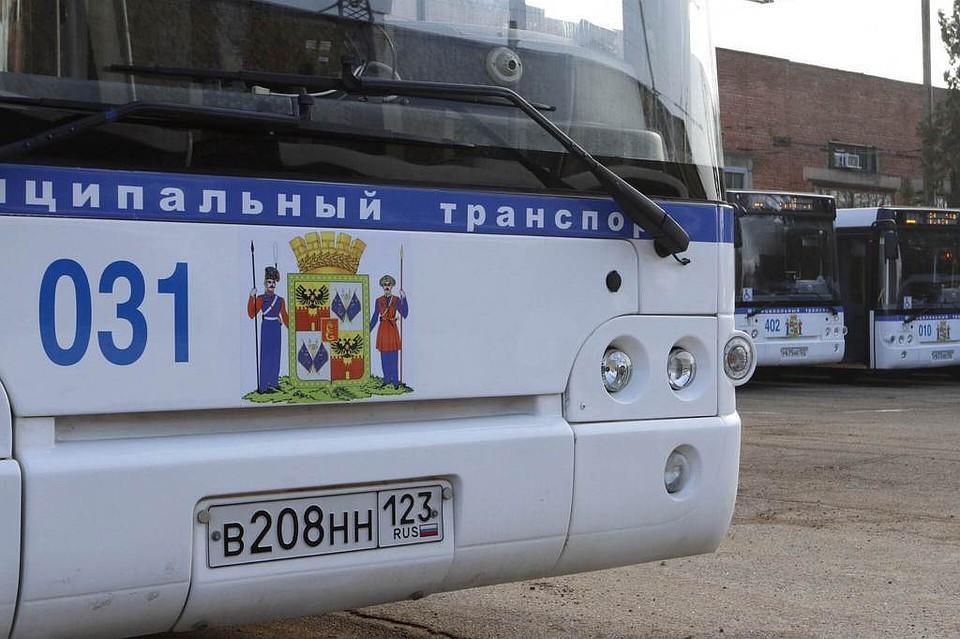 Автобусный маршрут №46 свяжет стадионФК «Краснодар» сцентром города