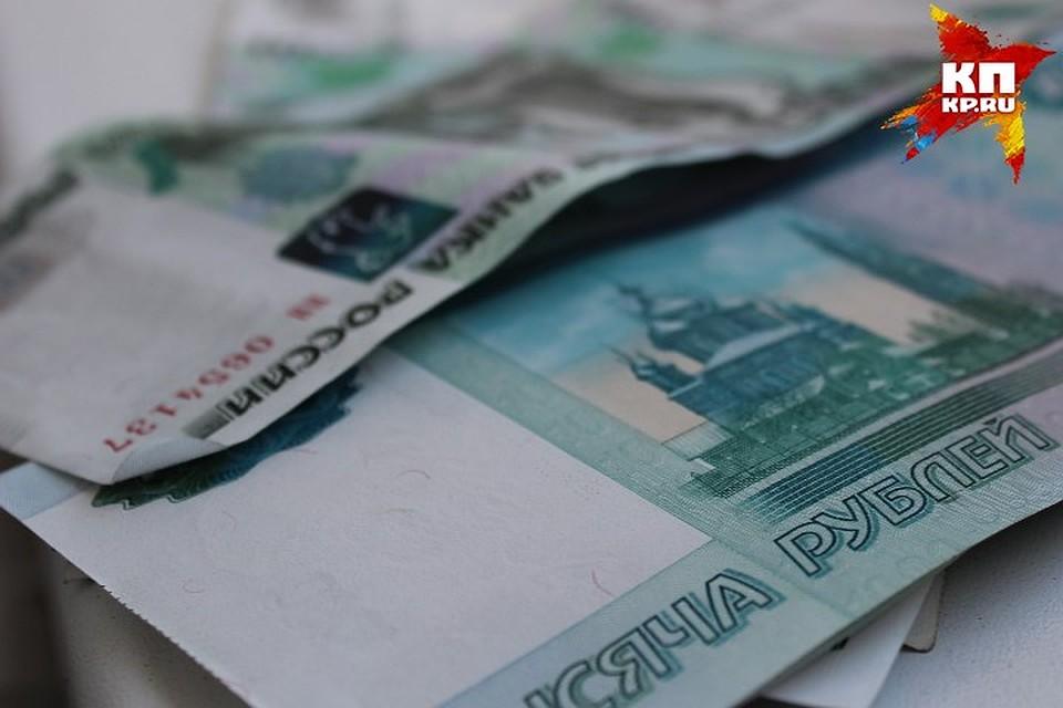 Выплаты кредиторам Татагропромбанка планируется начать ксередине осени