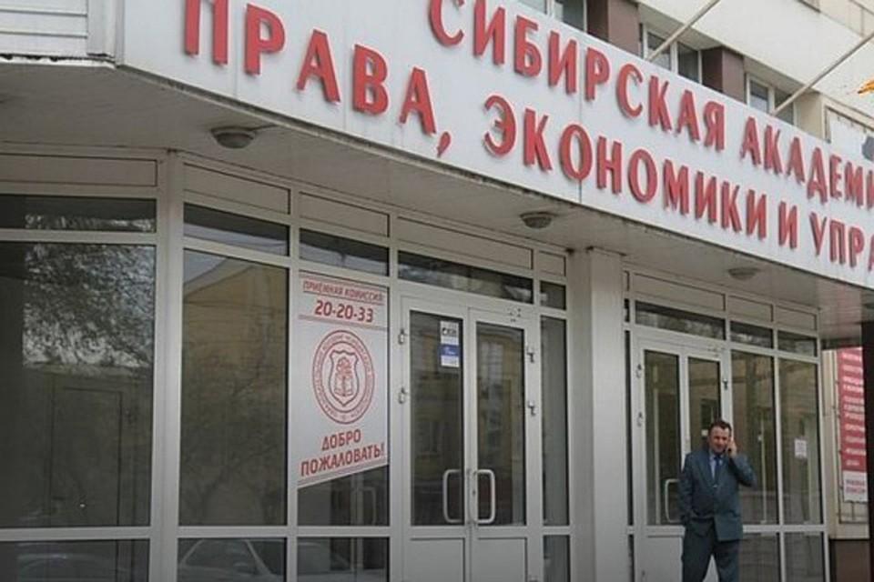 Рособрнадзор закончил действие лицензии 2-х институтов впреддверии учебного года
