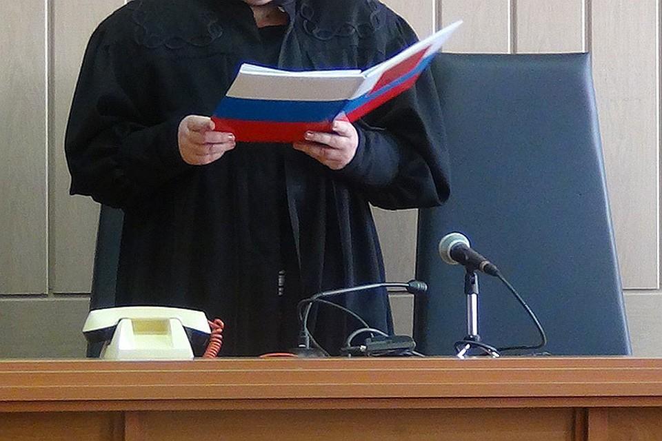 Экс-глава сельсовета пойдет под суд завзятки ихранение боеприпасов
