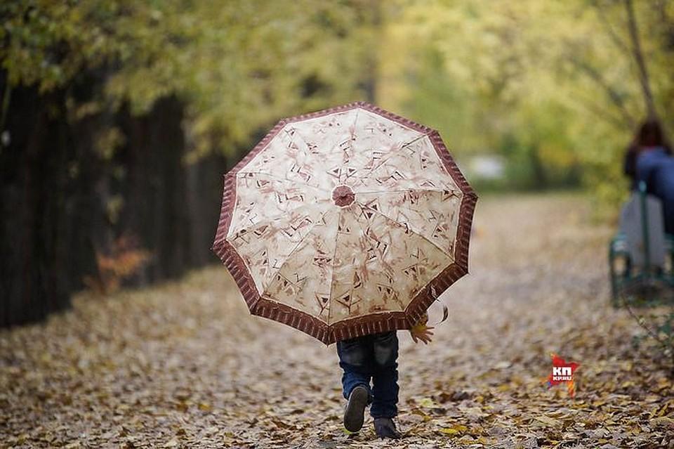 МЧС предупреждает озаморозках вСвердловской области