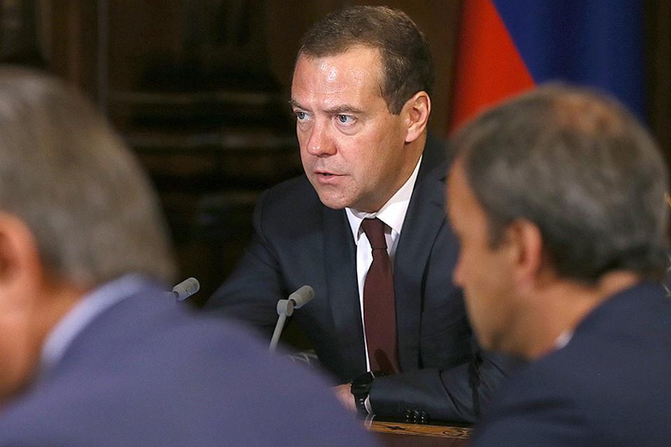 Д. Медведев одобрил создание новейшей стратегии позащите прав покупателей