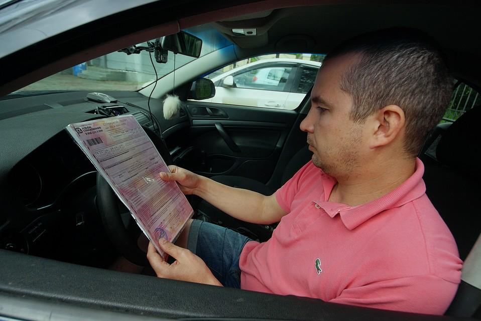 Из-за мошенников-автоюристов страховые агенты Челябинской области потеряли практически 200 млн руб.