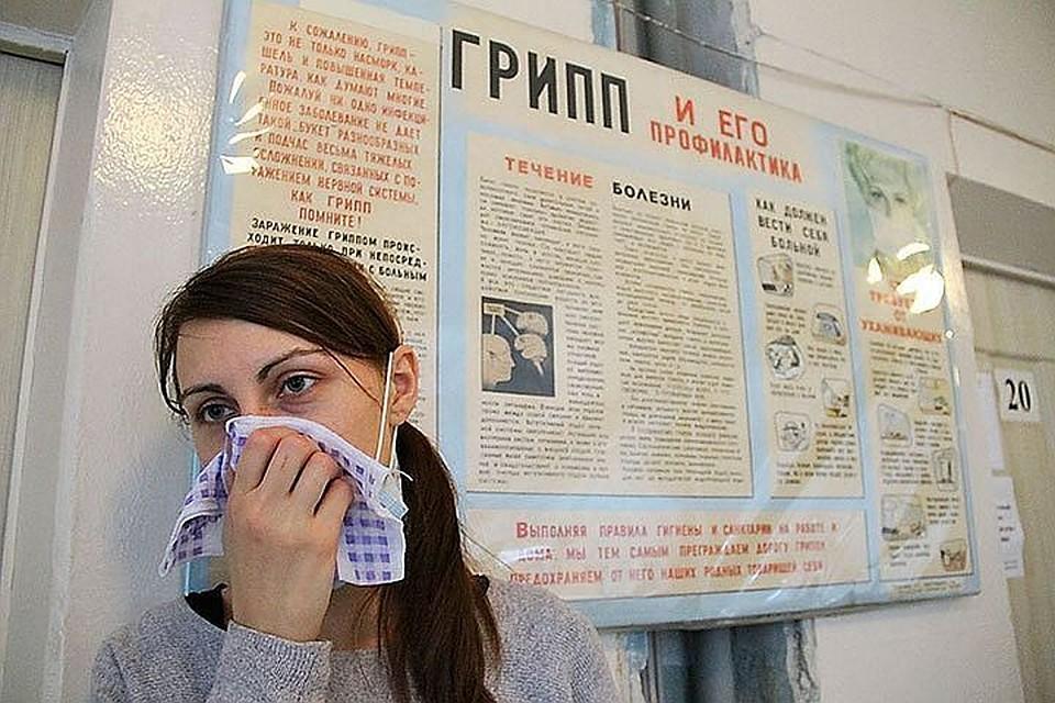 НаРостовскую область надвигается эпидемия гриппа— тысячи людей заражены ОРВИ