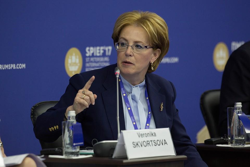 Минздрав не обозначил ухудшения здоровья граждан России из-за вспышек наСолнце