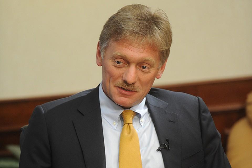 Песков пообещал защищать такие российские компании как'Лаборатория Касперского