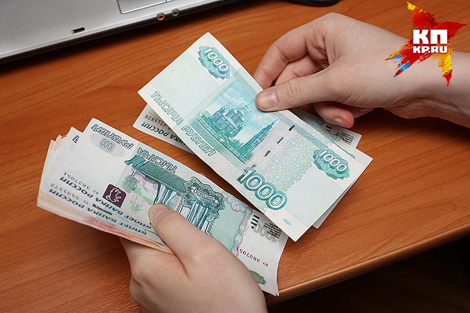 ВНовосибирске сотрудницу Ростехнадзора подозревают получении взятки от предпринимателей