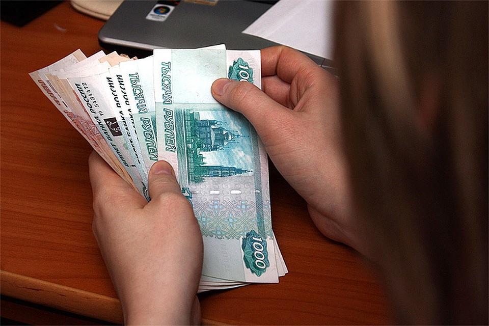 Средняя июльская заработная плата врегионе недотянула до 30 тыс. руб.