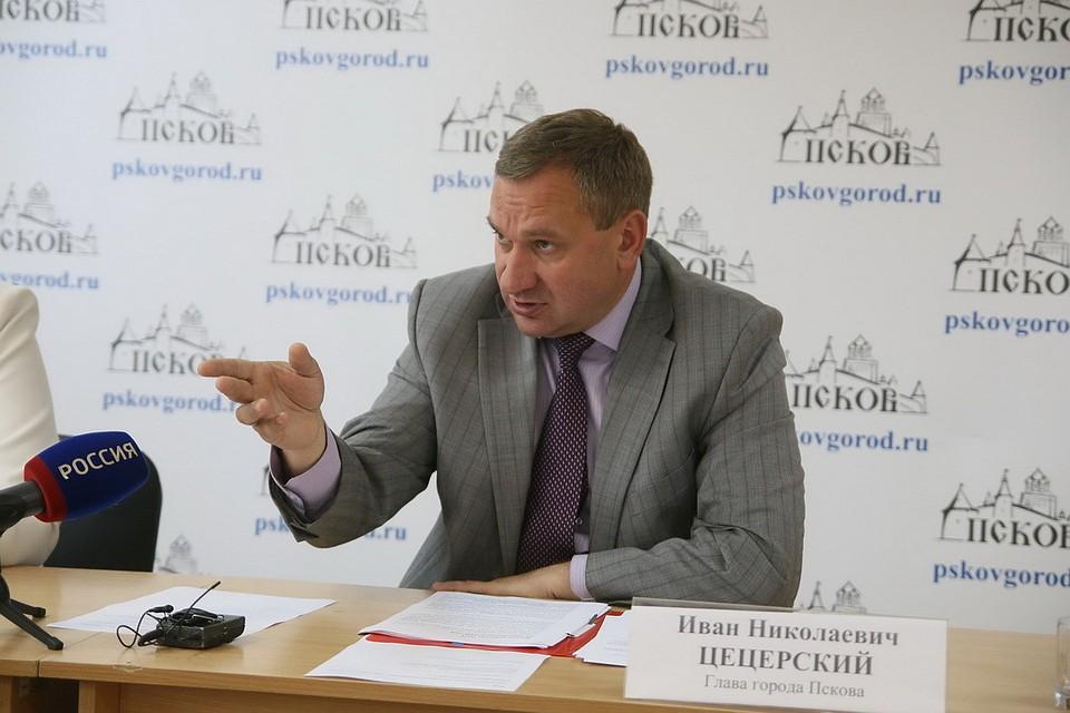 Стали известны имена претендентов напост руководителя города Пскова