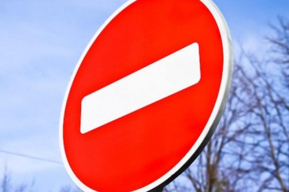 Центр Краснодара вовремя Дня города ограничат для движения машин