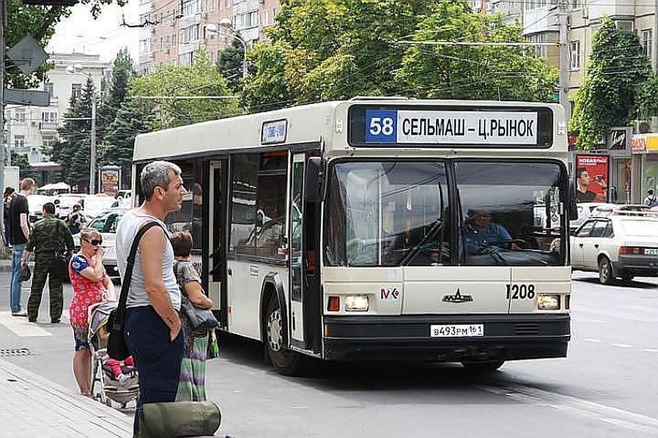 ВРостове стоимость проезда повысится до24 руб.