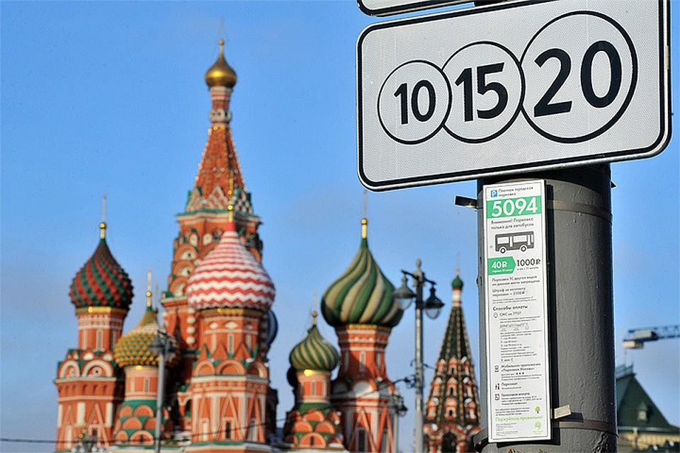 Москвичку Анну Назарову оштрафовали занеправильную парковку на320 тыс. руб.