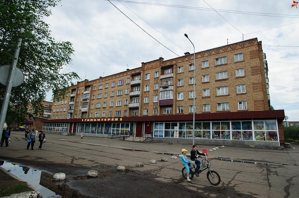 «Интауголь» получит 1,3 млрд руб. изрезервного фонда