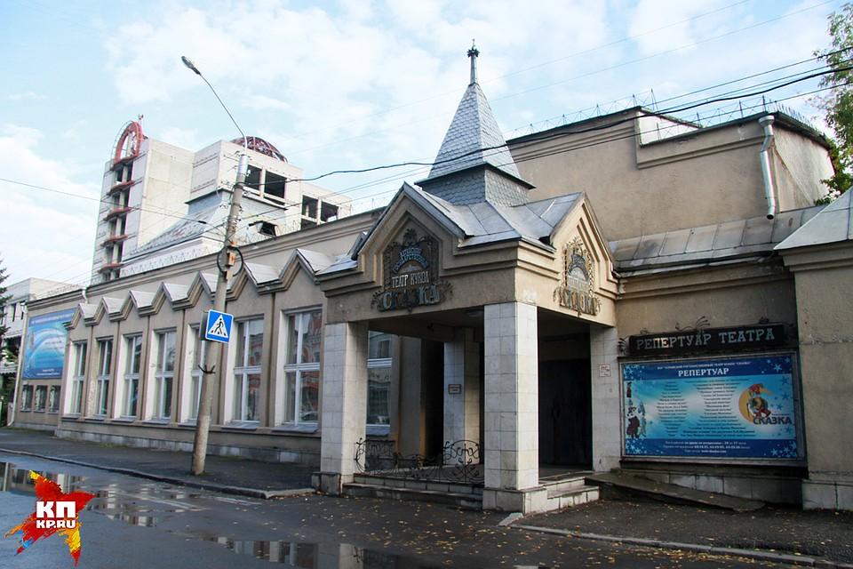 Алтайские власти ищут того, кто достроит театр кукол «Сказка»
