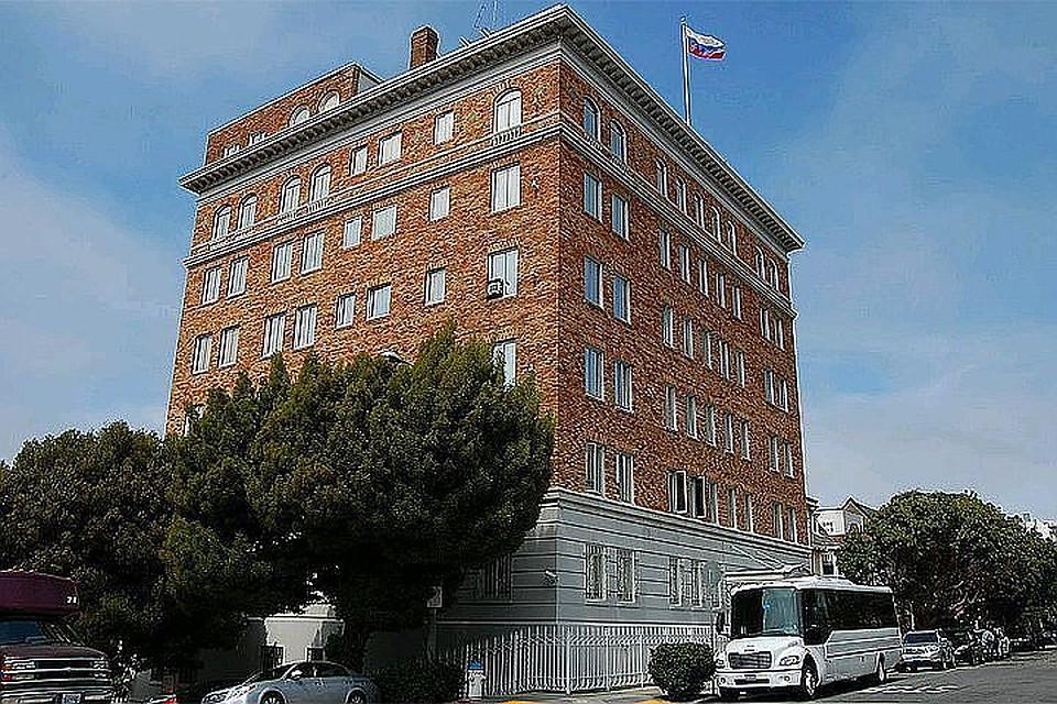 МИД: спецслужбы вновь пробрались  вдипсобственность РФ  вСан-Франциско