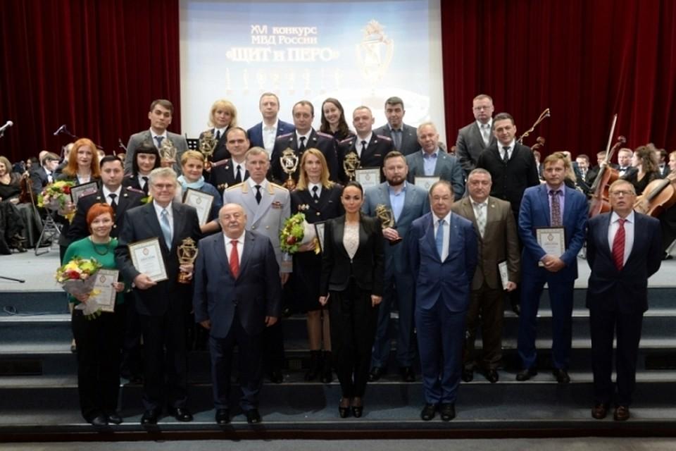 МВД наградило блогеров иинтернет-СМИ, победивших вконкурсе «Щит иперо»