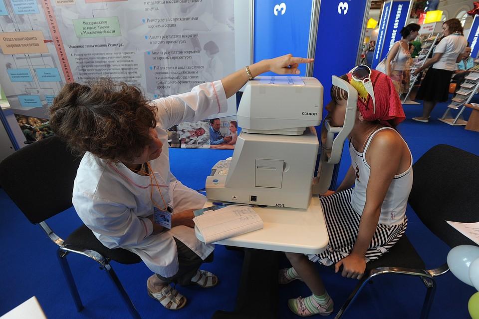 Кузбассу выделили практически 42 млн руб. намониторинг здоровья школьников