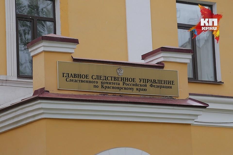 Накрасноярском заводе холодильников погибла сотрудница