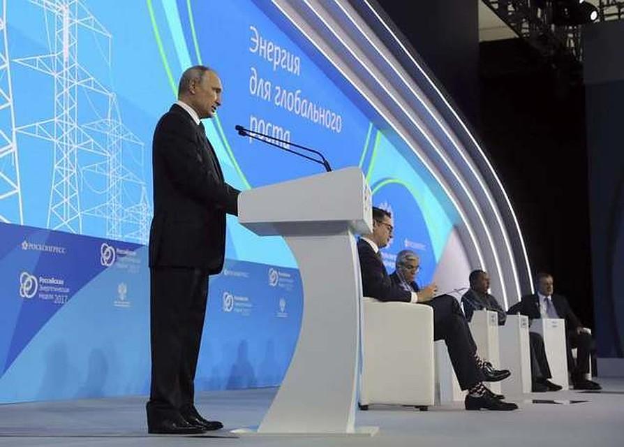 Путин назвал расслоение общества в РФ реальной проблемой