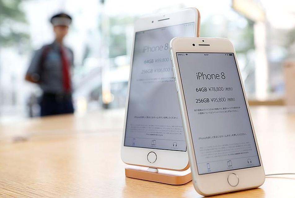 Новый iPhone резко упал вцене