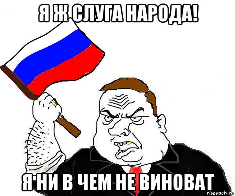 ВТроицко-Печорске расследуется дело озлоупотреблении должностными полномочиями