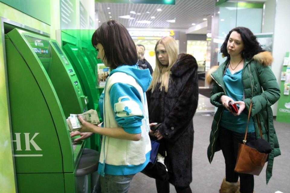 Молодая мошенница изХабаровска сняла скарты сироты-инвалида 200 тыс. руб.