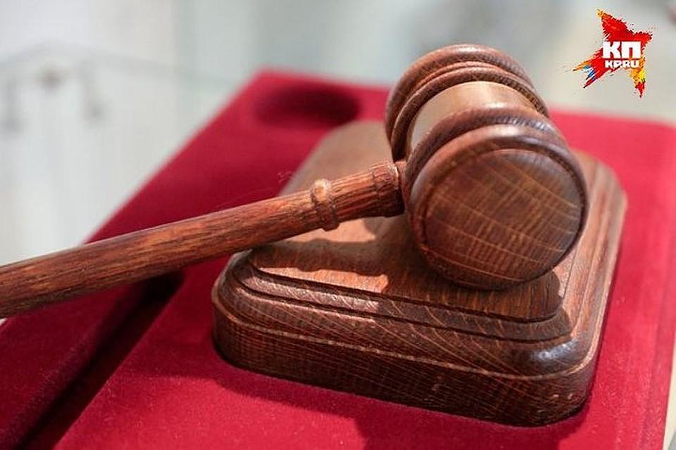 Поделу обубийстве руководителя  Росреестра вынесен вердикт