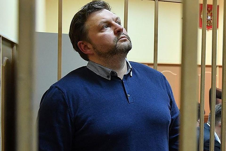 Прежнего губернатора Кировской области Белых госпитализировали