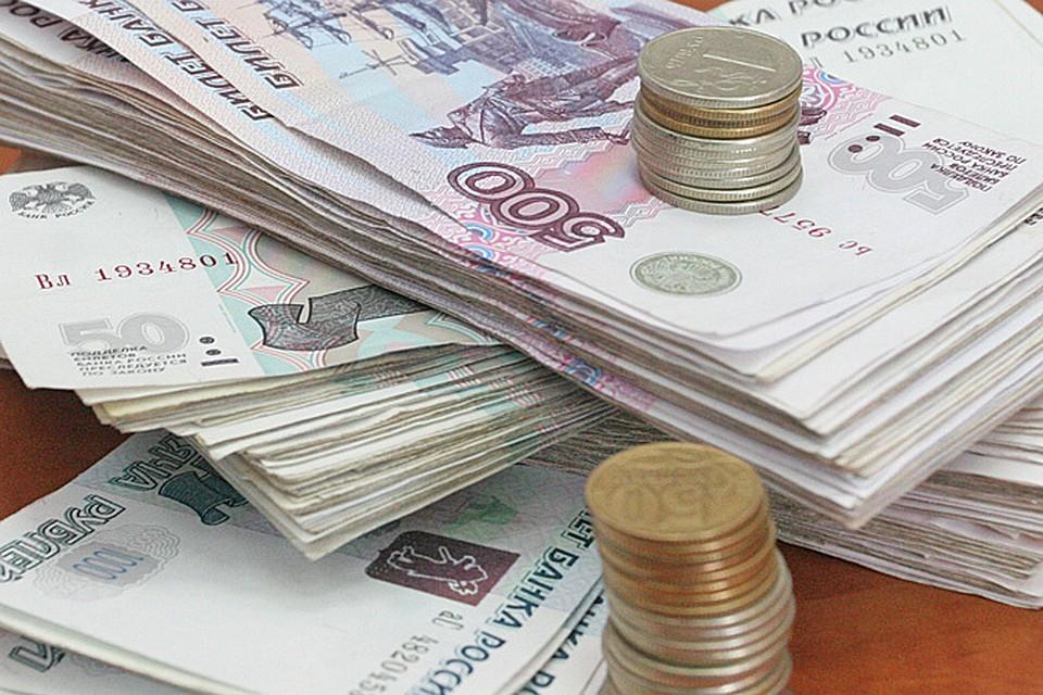 Суд удовлетворил иски АСВ впользу Татфондбанка на20,5 млрд руб.