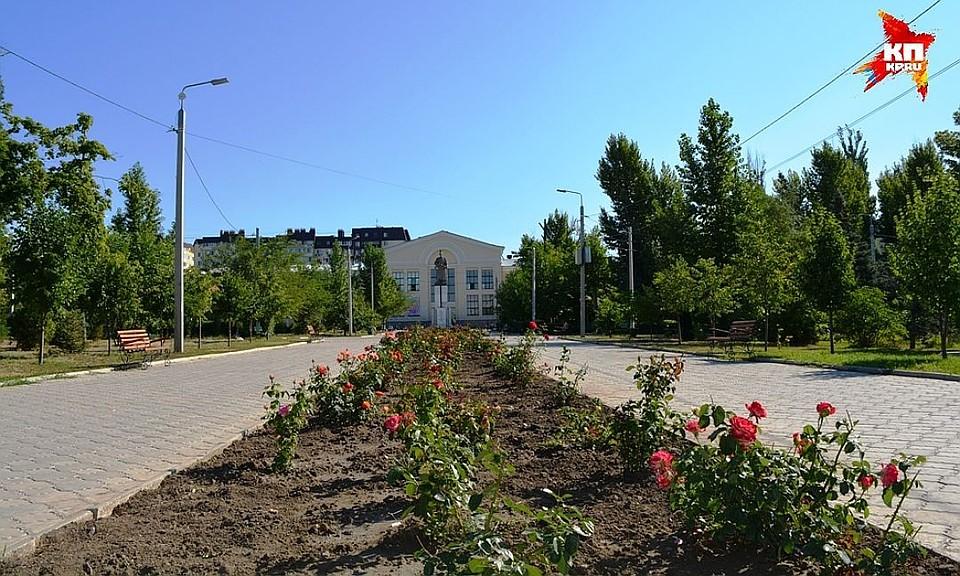 Волгоградцы определили лучший парк города